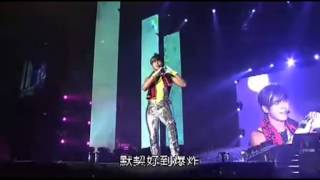 Touch My Heart 现场版-罗志祥/ (生命之舞 BORN TO DANCE Live)