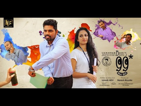 99 NOT OUT Telugu Short Film 2017 || Directed by Lokesh MSV