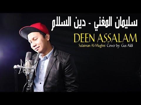 Deen Assalam - Sulaiman Al Mughni | Cover (LIRIK)