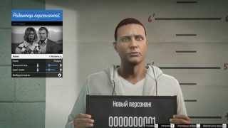 GTA V (ГТА 5)  - Игра по сети #1