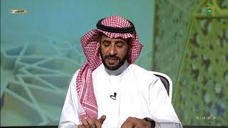 برنامج فتاوى   الشيخ صالح بن فوزان الفوزان 1441/04/08 هـ