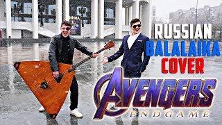 Avengers Theme Russian Balalaika cover   Endgame tribute