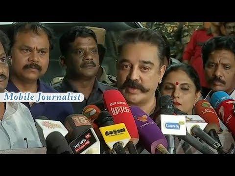 ரஜினி-க்கு கமல்ஹாசன் அழைப்பு | Kamal Hassan Meet MK Stalin | Cauvery Issue | Latest Video