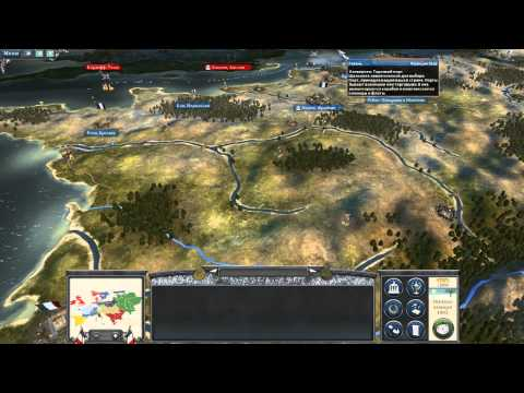 трейнер к игре napoleon total war