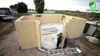 Дом из СИП (SIP) панелей. За 5 часов. Time lapse. Ecottage.(Строительство дома из СИП (SIP) панелей по канадской технологии. Мы запечатлели на видео процесс монтажа..., 2014-10-09T08:43:03.000Z)