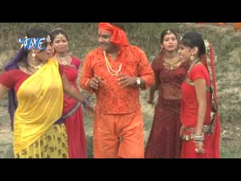 Indra Kya Batlau - Dil Bole Bhole Bhole - Devendra Pathak - Bhojpuri Shiv Bhajan - Kanwer Song 2015