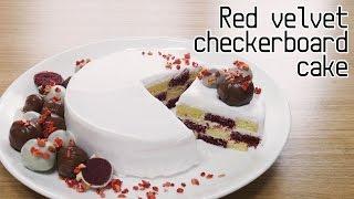 [몽브셰] 레드벨벳 체크 케이크 만들기 (Red velvet checkerboard cake)