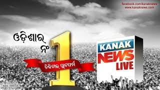 Kanak News Live Streaming