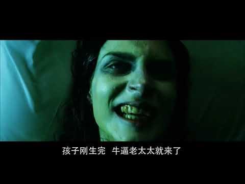 【#派派解说#】——《活死人黎明》
