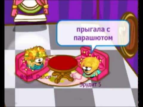 Игры Барби для девочек - играть бесплатно на Game-Game