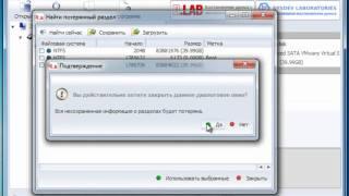 Как восстановить удаленные файлы папки | danilidi.ru