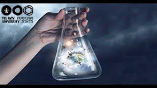 מבוא לכימיה כללית thumbnail