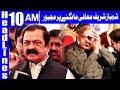 Shehbaz Sharif Sorry for anti-women remarks by PML-N - Headlines 10AM - 2 April 2018 | Dunya News