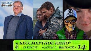 Роберт Земекис, Прибытие, Заводной апельсин
