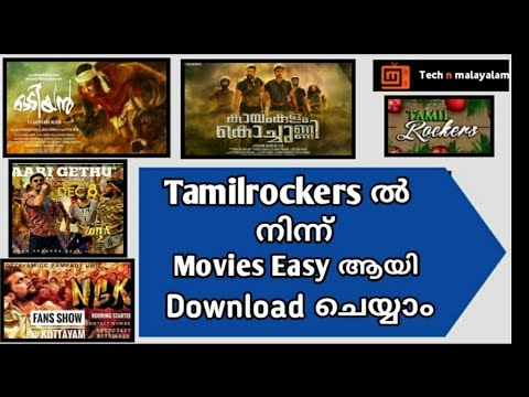 How To Download Tamilrockers Movies In Simple Way In Malayalam