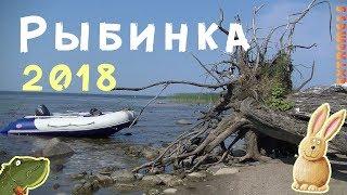 Рыбинка. Версия 2018. / Rybinsk reservoir. Version 2018.