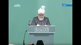 Urdu Khutba Juma 1st February 2013: Promised Messiah´s (as) Love for The Holy Prophet (saw)