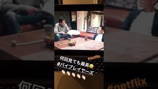 2017.8/19 ストーリー.