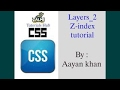 layers_1 z-index property css complete tutorial in urdu hindi
