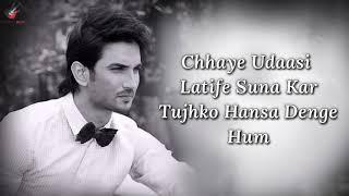 Chaar Kadam Lyrics - Shaan, Shreya Ghoshal   Sushant Singh Rajput