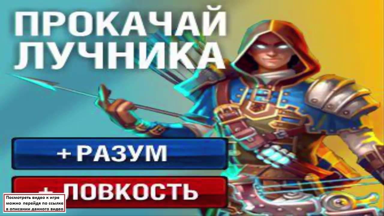 бесплатные покер онлайн игры