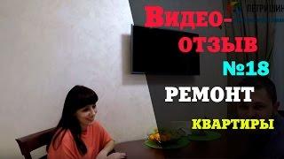 видео ЖК Битцевские холмы в Видном - официальный сайт ????,  цены от застройщика, квартиры в новостройке