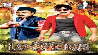 Ek Lootera - Full Length Action Hindi Movie