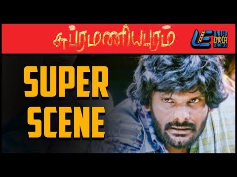 Subramaniapuram - Comedy Scene | Jai | M.Sasikumar | Samuthirakani | Tamil Latest Movie