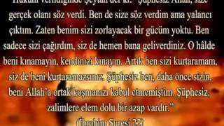 Hz. Muhammed (S.A.V.)  ile Şeytan'ın Konuşması