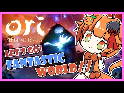 🍊【Ori and the Blind Forest】 幻想的な世界にレッツゴー!🍊What's waiting for me in a fantastic world