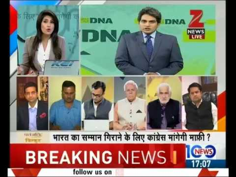 Taal Thok ke | Big revelation by Zee News on the connection of Khawar Qureshi with UPA govt