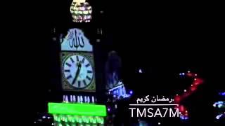 دعاء شهر رمضان بصوت السديس