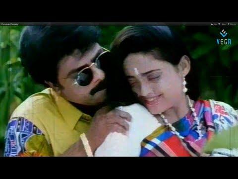 Purushan Pondatti Tamil Full Movie