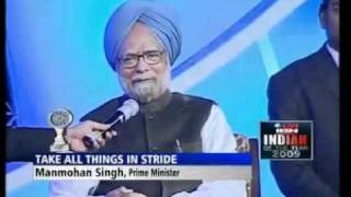 Institute of Management and Development - PM Manmohan Singh on Indian Economy.mp4