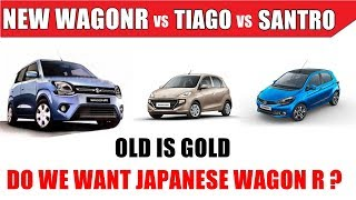 New Wagon R vs Santro vs Tiago 2019 🔥 | wagonr 2019 vs santro | new wagonr vs tiago xz plus | ASY