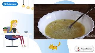 Запеканка овощная с сыром Вкусный салат рецепт