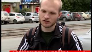 """Новосибирские новости"" от 31 августа 2016 года"