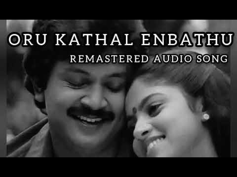 Download Oru kathal enbathu   Chinna Thambi Periya Thambi   Ilayaraja   Remastered