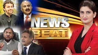 Bharat Ko Jawab | News Beat | SAMAA TV | Paras Jahanzeb | 16 Dec 2016