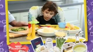 Как приготовить ризотто для ребенка? - Доктор Комаровский