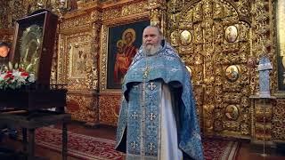 Протоиерей Валерий Бунтеев. Проповедь в праздник Казанской иконы Божией Матери