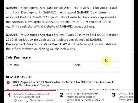 NABARD Development Assistant Prelims Result 2019 Out @nabard.org, Check ...