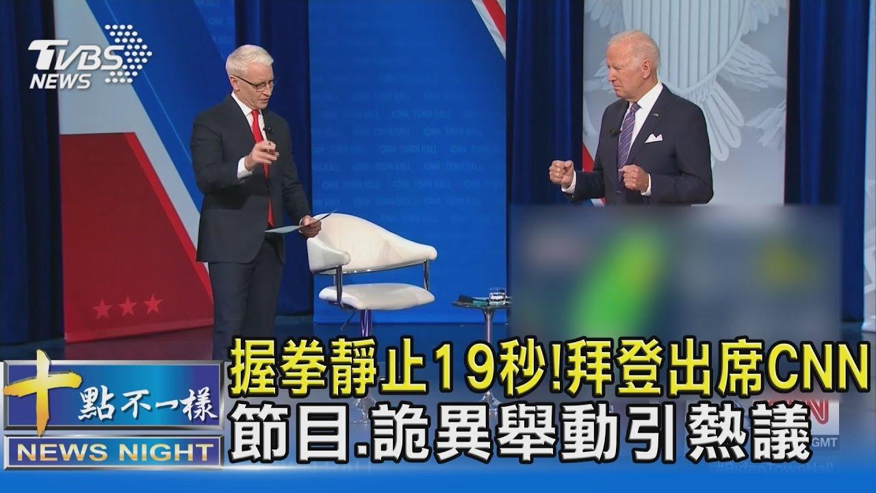 19 CNN20211024
