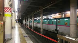 【平成最後のダイヤ改正直前】東北新幹線 なすの272号 東京行き E5系とE3系0番台  2019.03.10