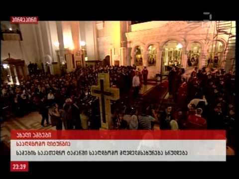 EASTER - пасхальный - 復活節 - MAESTRO TV