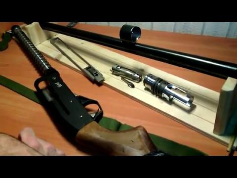 МР-155 чего категорически не надо делать с ружьем!!!