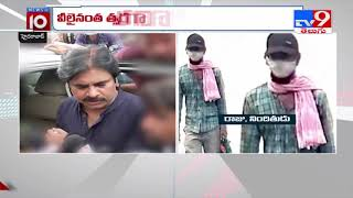 Saidabad rape  Hyderabad cops release more photos, clues of accused - TV9
