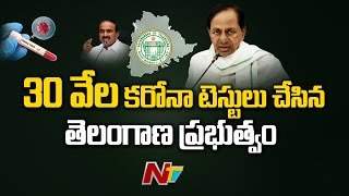 30,000 Coronavirus Tests Completed In Telangana Says Health Department | NTV
