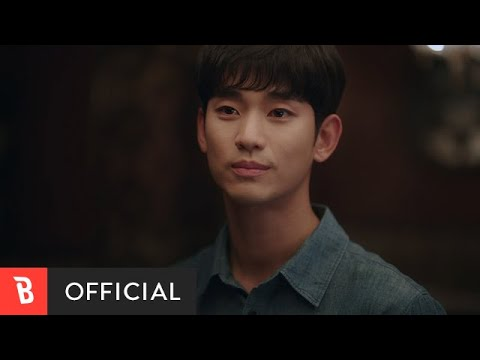 In Your Time (아직 너의 시간에 살아) Lyrics - Lee Suhyun (이수현)