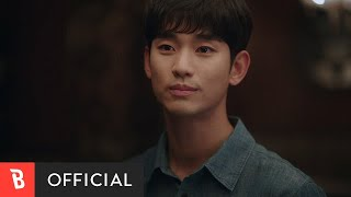 Download [M/V] Lee Suhyun of AKMU(이수현) - In Your Time(아직 너의 시간에 살아)